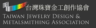 台灣珠寶金工創作協會