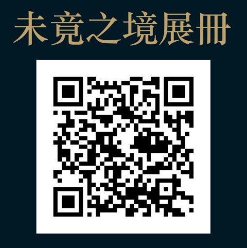 4234E662-F235-48FF-97D4-D23A2EA01345